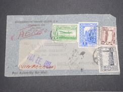 PEROU - Enveloppe De Lima Pour Paris Par Avion En 1938 , Affranchissement Plaisant - L 7677 - Pérou