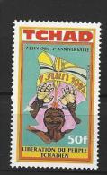 """Tchad YT 454 """" Anniversaire De La Libération """" 1984 Neuf** - Ciad (1960-...)"""