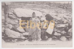 Macédoine FYROM, Bach, Femmes Macédoniennes à La Fontaine, écrite 1918 - Europa