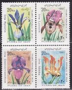 Iran 1991 Mi 2410-2413 MNH** - Orchids