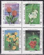 Iran 1992 Mi 2480-2483 MNH** - Flowers