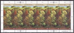 UN-VIENNA 1988  Scott # 80-81 Mi 81-82  Survival Of The Forests MNH**