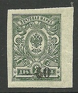 RUSSLAND RUSSIA 1918/1920 Civil War Bürgerkrieg JEKATERINODAR Michel 2 B * - Ukraine & West Ukraine