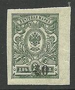 RUSSLAND RUSSIA 1918/1920 Civil War Bürgerkrieg JEKATERINODAR Michel 2 B *