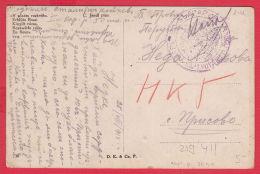 219411 / WW1 ,  Censorship  50 Infantry Regiment , Canister Shot Company BULGARIA , Artist J. JANDL - ERBLUTE ROSE WOMAN