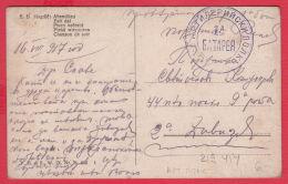 219414 / WW1 ,  Censorship Artillery Regiment , 1 Battalion 1917 BULGARIA , Artist E. B. MAGDIC - CHANSON DE SOIR