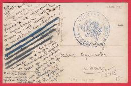 219415 / WW1 ,  Censorship ROUSSE 21.09.1915 , Bulgaria Bulgarie , United States Germany Art Franz Von Stuck - DER KRIEG