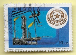 TIMBRES - STAMPS - ANGOLA - 1980 - HUILE - M. P. L. A. - TIMBRE OBLITÉRÉ