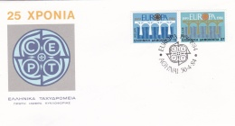 Greece 1984 FDC Europa CEPT (T17-1) - Europa-CEPT
