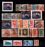 Sarre Belle Petite Collection D'oblitérés 1921/1950. Bonnes Valeurs. B/TB. A Saisir!