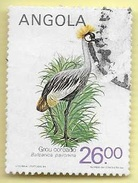TIMBRES - STAMPS - ANGOLA - 1984 - OISEAUX - GRUE CORONNÉE - Balearica Pavonica - TIMBRE OBLITÉRÉ CLÔTURE DE SERIE