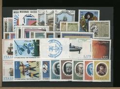 ITALIA - ANNATA COMPLETA NUOVO MNH 1977 - Annate Complete