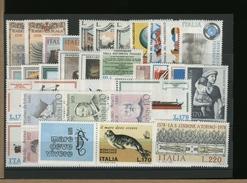 ITALIA - ANNATA COMPLETA NUOVO MNH 1978 - Annate Complete