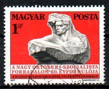 HONGRIE. N°2582 Oblitéré De 1977. Révolution D'Octobre.
