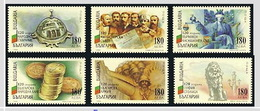BULGARIA 1999 HISTORY 120 Years Of The THIRD BULGARIAN REPUBLIC - Fine Set MNH