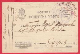 219434 / WW1 , MILITARY CARD , Censorship 6  HOSPITAL IV DIVISION 1918 , Bulgaria Bulgarie Bulgarien Bulgarije