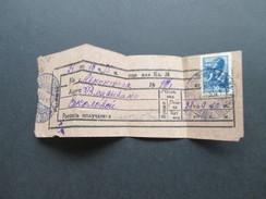 Russland / UDSSR 1933 Beleg / Kleiner Brief. Seltene Verwendung / Interessant?? - 1923-1991 USSR