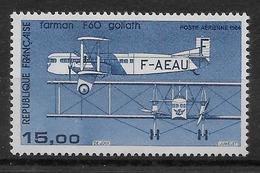 Lot, France PA, Neuf **, N° 57, Gomme D'origine, TB