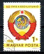 HONGRIE. N°2290 Oblitéré De 1973. Armoiries De L'URSS.