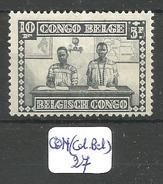 CON(COL.BEL.) COB 158 X - Belgisch-Kongo