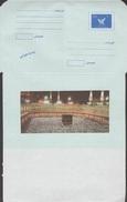 Iran Vers 2000. Aérogramme. Vue De La Kaaba à La Mecque Et Les Pèlerins Qui Tournent Sept Fois