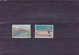JAPON : Parc National De Onuma : Y&T :** : 683-684 - Unused Stamps