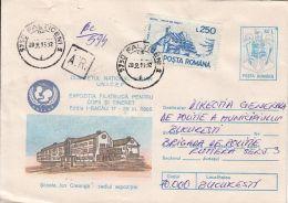 60523- BACAU ION CREANGA SCHOOL, UNICEF, REGISTERED COVER STATIONERY, 1995, ROMANIA