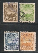 CHINA  - REVENUE STAMPS - Famine Relief Stamp - Set Of 1c - 5c - 50c  And $ 1 (this One With Light Bend) USED - 1949 - ... Volksrepubliek