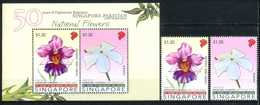 Singapore 2016 Joint Issue With Pakistan, Flora, Plants, Flowers, Orchids