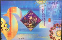 Macao 2017 MNH Year Of Rooster 1v M/S Chinese Lunar New Year Stamps - 1999-... Chinese Admnistrative Region