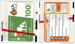 Algérie Télécarte Oria Cabine Téléphone Phone Box Telefonzelle Cabina Telefonica - Algeria