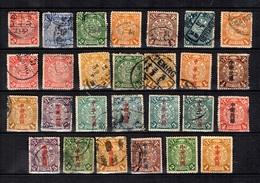 Chine/China Petite Collection D'anciens Oblitérés. B/TB. A Saisir!