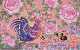 Hong Kong 2017-1 China Lunar New Year Of Cock Rooster S/S - 1997-... Chinese Admnistrative Region