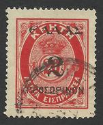 Crete, 2 L. On 20 L. 1909, Scott # 102, Mi # 45, Used. - Crete