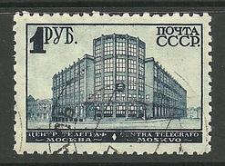 RUSSLAND RUSSIA 1930 Michel 392 A (WZ Parkett) O