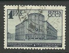 RUSSLAND RUSSIA 1932 Michel 392 D (WZ 7) O
