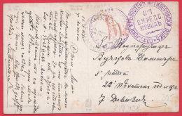 219438 / WW1 , Censorship SOFIA Artillery Regiment , 8.7 Platoon 1917 Bulgaria , Italy Art Ettore Tito ( TITTO ) - MARIE