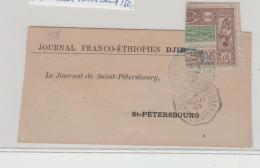 FAF058 / Protektorat Djbouti 1901. Halbierung Auf Streifband. Vorderseite Nach Russland - Côte Française Des Somalis (1894-1967)