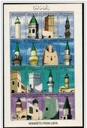 Foglietto, Block, Bloc, Minareti Diversi, Minarets Différents, Minarets Divers