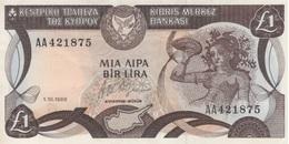 (B0193) CYPRUS, 1988. 1 Pound. P-53a. XF - Chypre