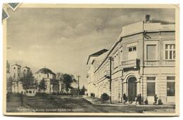 ČAČAK  - SERBIA, HOTEL, CHURCH, 1934. - Serbia