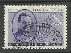 RUSSLAND RUSSIA 1935 Frunze Michel 539 A Y O