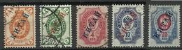 RUSSIA Russie 1899/1907 In China Michel 1 - 2 & 4 & 7 & 10 O