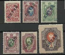 RUSSLAND RUSSIA 1910/18 In China = 6 Stamps From Set Michel 20 - 34 *