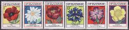 BULGARIA 1973  FLOWERS Mi 2234-2239  MNH**