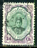 Iran 1911 Y&T 313 ° - Iran