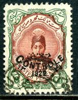 Iran 1922 Y&T 442 ° - Iran