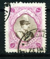 Iran 1931 Y&T 542 ° - Iran