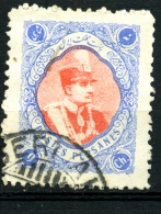 Iran 1931 Y&T 544 ° - Iran