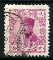 Iran 1933 Y&T 556 ° - Iran